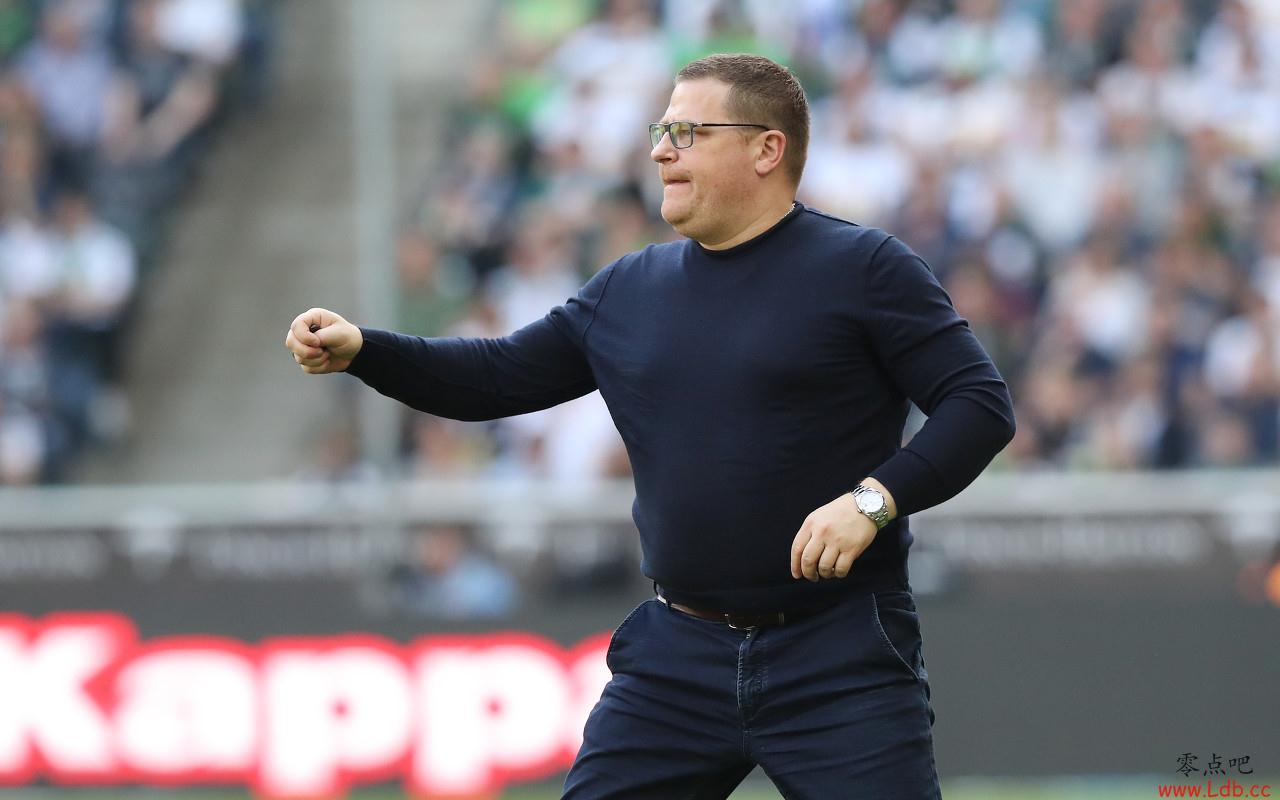 门兴排名德甲榜首,主管:球迷们可以有个冠军梦